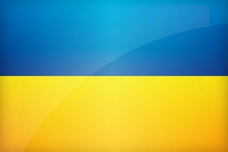 Ukrainian Course